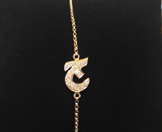 bracelet Bil Arabi