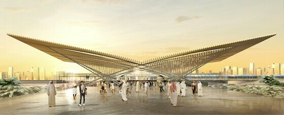 Masar Project 2020