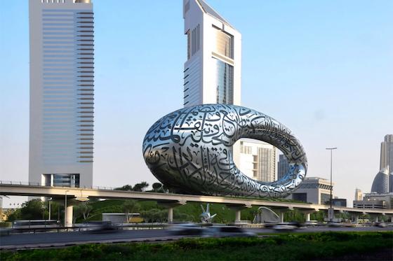 Le musée du futur Dubai.